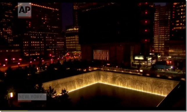 WTC Mem Reflect Pool Night