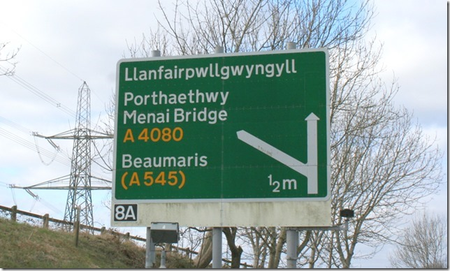 Wales Crazy Price Menai Suspension Bridge 1955 Logical Historical Event Trade Card